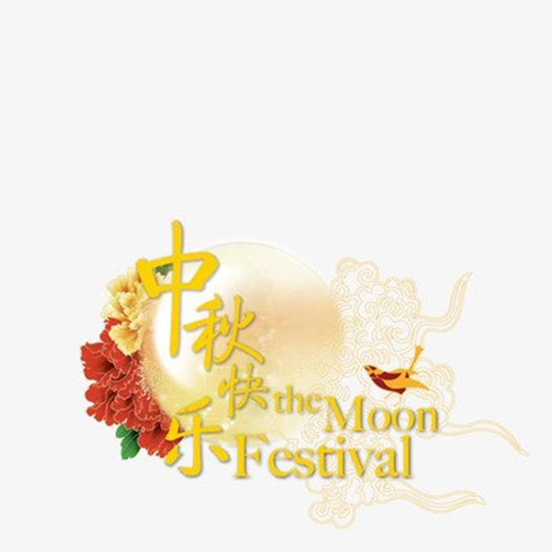 Zhiyuan Array image119