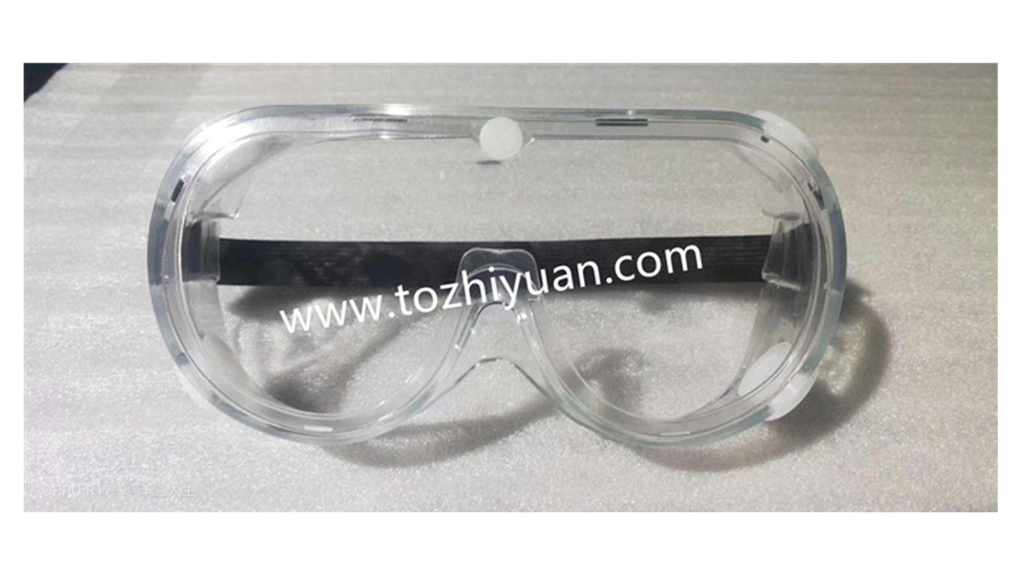 Zhiyuan Array image32